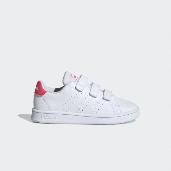 adidas Advantage C Παιδικά Παπούτσια