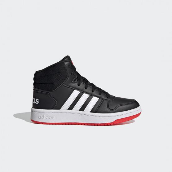 adidas Hoops 2.0 Mid Παιδικά Παπούτσια