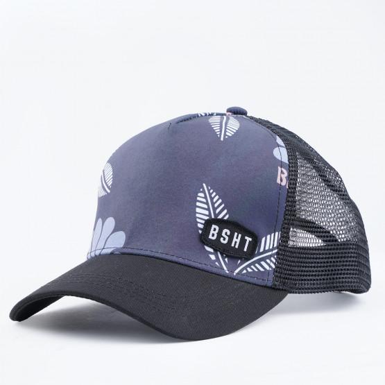 Basehit Unisex Καπέλο