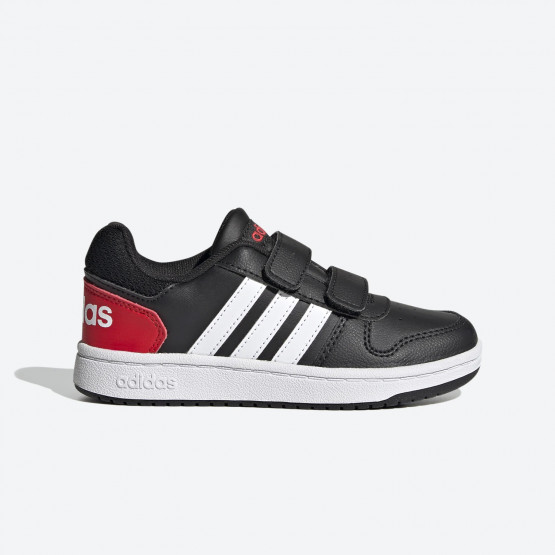 adidas Performance Hoops 2.0 Κids' Shoes