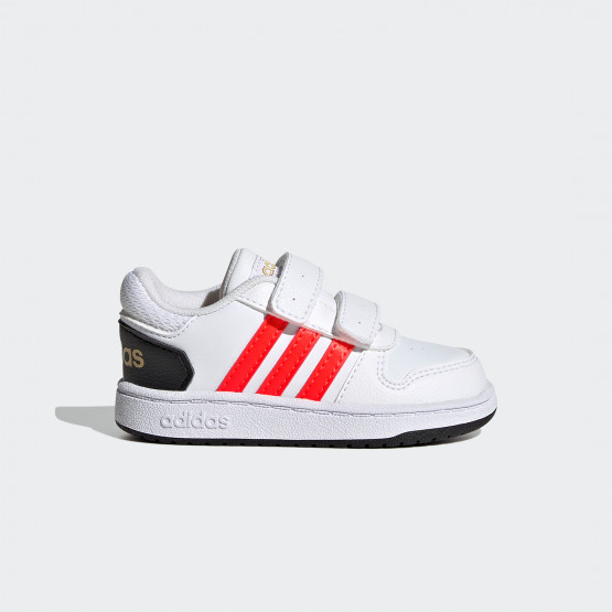 adidas Hoops 2.0 Infant's Shoes