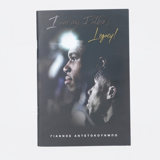 MVPublications Antetokounmpo Notebook 50 Pages