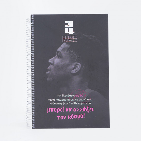 MVPublications Antetokounmpo 3 Subjects Girls' Notebook