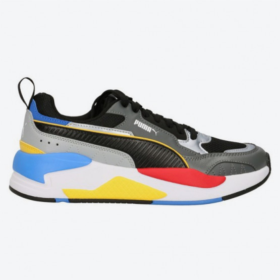 Puma X-Ray 2 Square Γυναικεία Παπούτσια