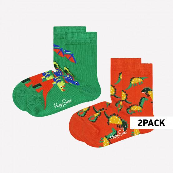 Happy Socks Dino Παιδικές Κάλτσες 2 Tεμάχια