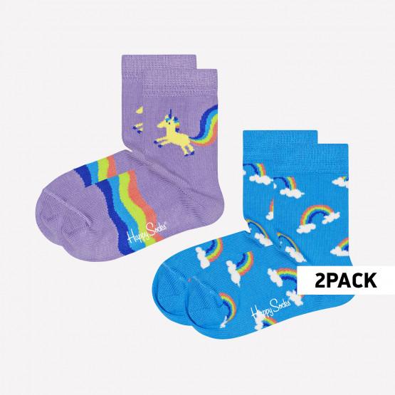 Happy Socks Unicorn & Rainbow Παιδικές Κάλτσες 2-pack