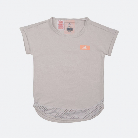 adidas Performance LG ATH SHIRT