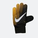 Nike Nk Gk Mtch