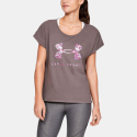 Under Armour Women's Graphic Sportstyle Fashion