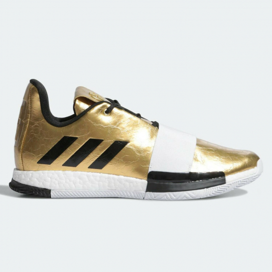 adidas Basketball Shoes | Outlet, Cheap Prices, Sales