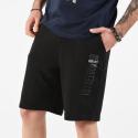 Target Men's Shorts - Ανδρικό Σορτσάκι