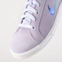 Nike Court Royale Premium - Womens Shoes