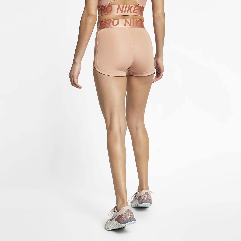 "Nike Pro Women's 3""/8cm Shorts"