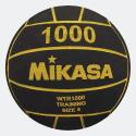 Mikasa Μπάλα Polo Mikasa No. 5
