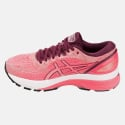 Asics Gel-Nimbus 21 - Women's Shoes