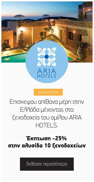 genMybenefits_ariahotel1