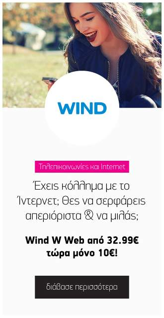 genMybenefits_wind1