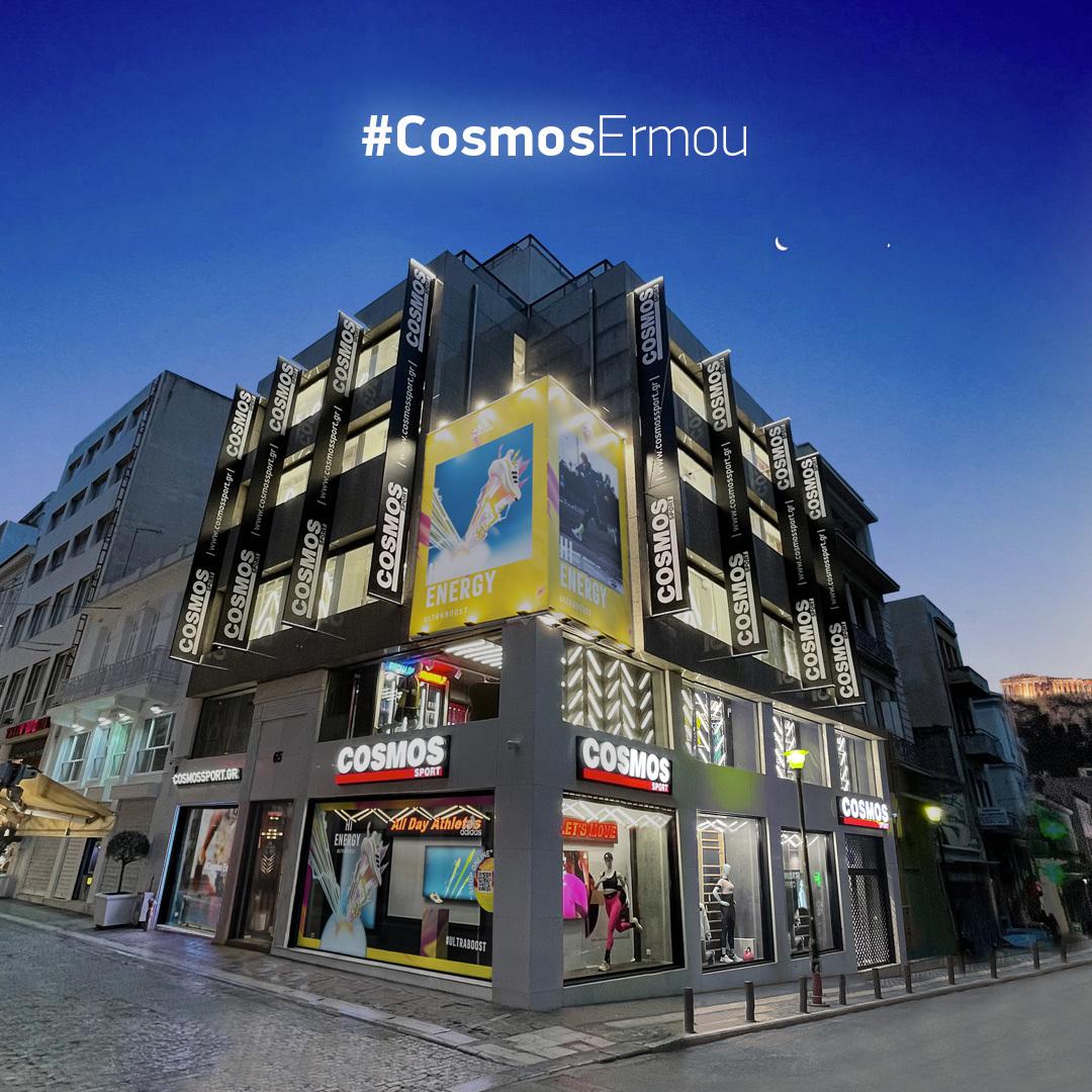 Cosmos-Ermou-Launch