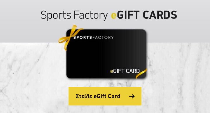 giftcards_spf