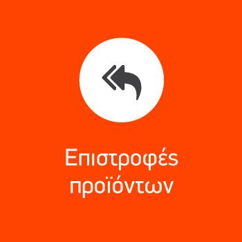 sn_epistrofesn