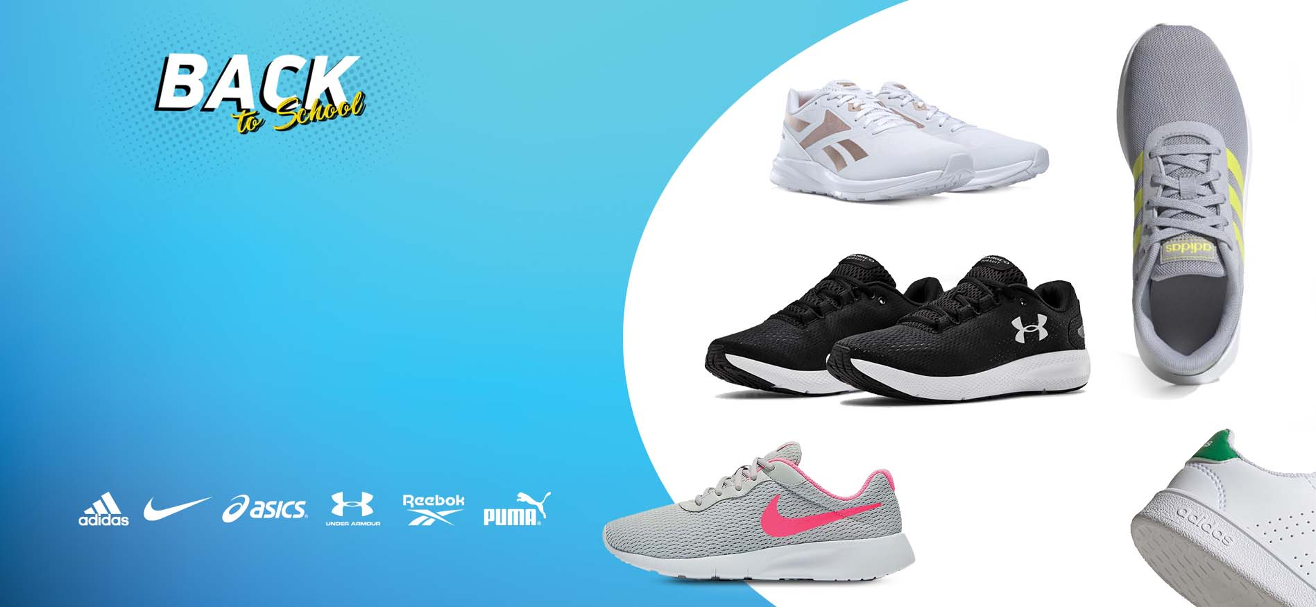 Παπούτσια έως 50€