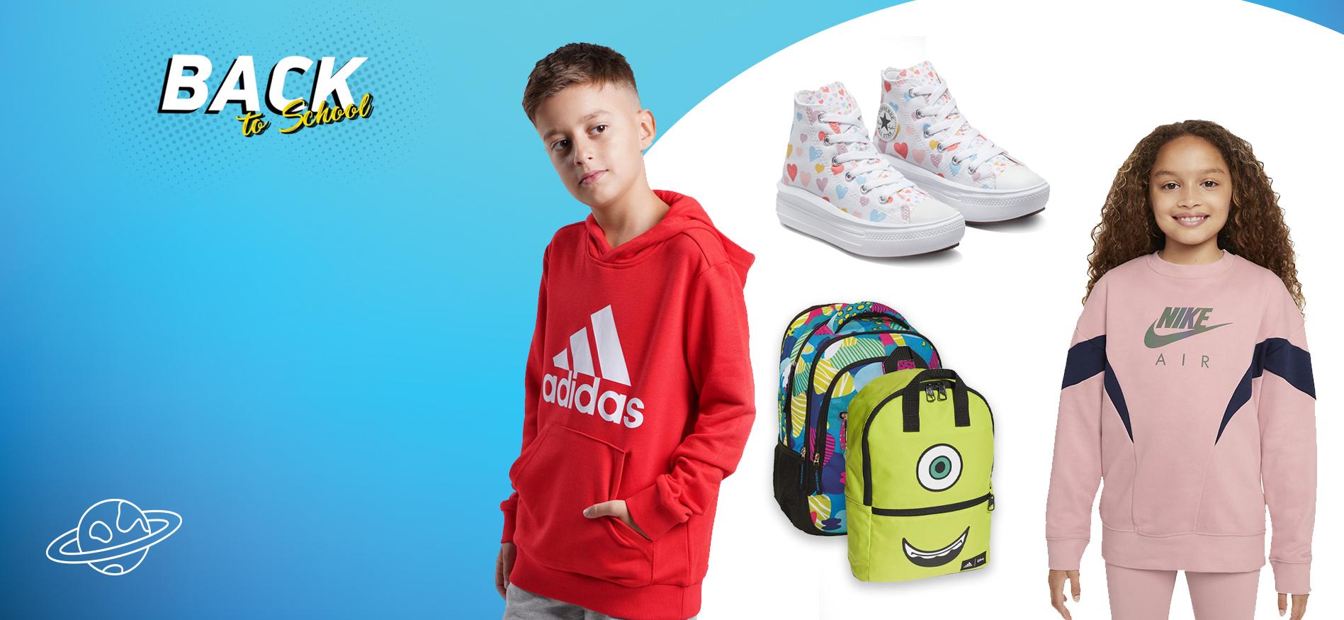 Παιδικά Ρούχα, Παπούτσια, Αξεσουάρ