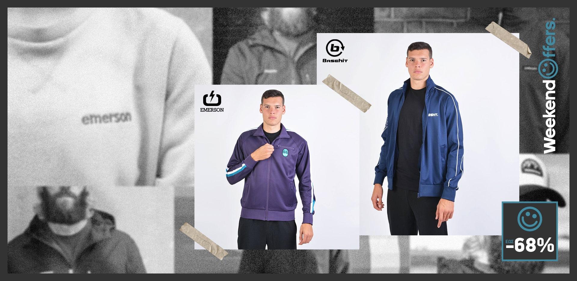 emerson basehit track jackets