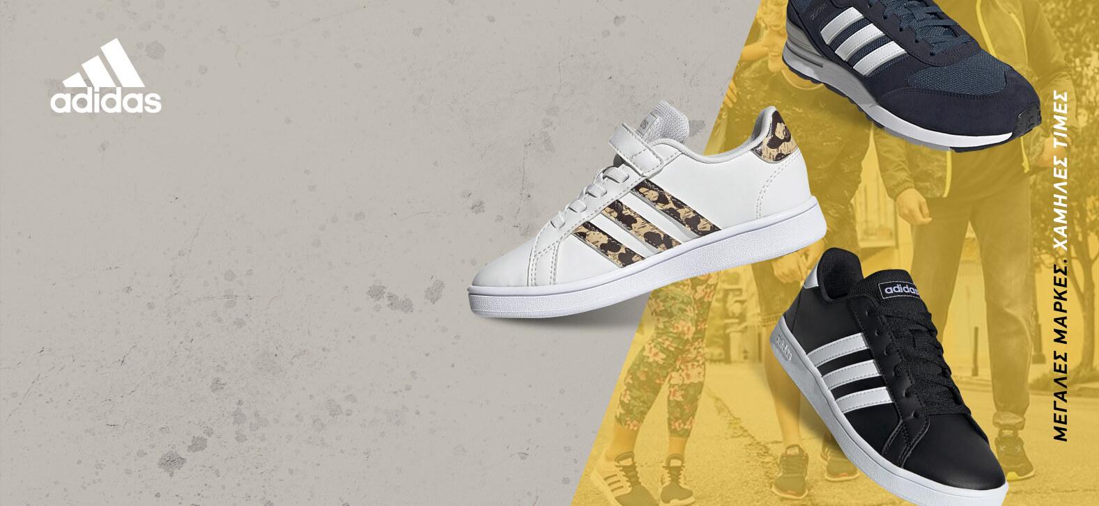 adidas Παπούτσια από 30€