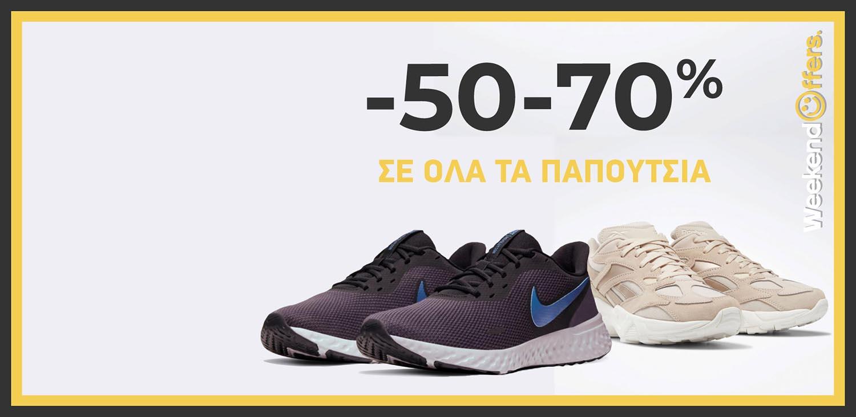 shoes -50% -70%